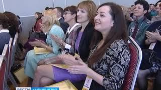 В Калининградской области стартуют конкурсы профессионального мастерства педагогов