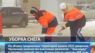 6,2 тыс. тонн снега вывезли с улиц Самары за сутки