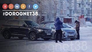ДТП Мира - Героев труда [07.12.2018] Усть-Илимск