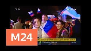 Сборная России по футболу вернулась на базу в подмосковном Новогорске - Москва 24