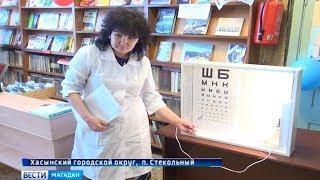 Бригады врачей посетят все поселки Колымы, детей обследуют узкие специалисты