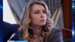 Ищенко отказалась от звания «Почётный гражданин Калининграда»
