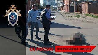 Осмотр места происшествия в Чечне