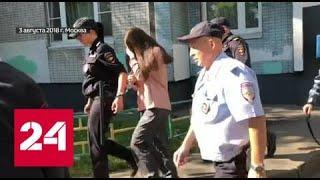 В  СИЗО сестры Хачатурян начнут полноценно учиться - Россия 24