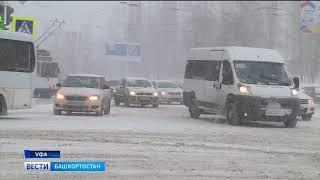 МЧС предупреждает: в Башкирию придут сильные снегопады и метель