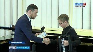 Лауреаты Дельфийских игр выступили на сцене в Новосибирске