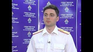 По факту убийства в ауле Псейтук Тахтамукайского района возбуждено уголовное дело