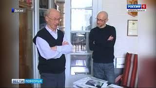 Ушел из жизни архитектор Вадим Кибирев