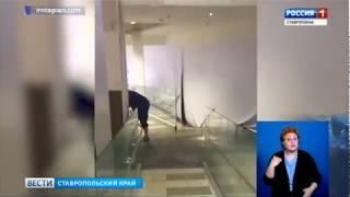 """От хулиганской выходки пострадал ТЦ """"Космос"""" в Ставрополе"""