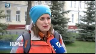 Омск: Час новостей от 18 мая 2018 года (11:00). Новости.