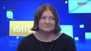 ИНТЕРВЬЮ. Индира Черджиева, Вячеслав Гулуев