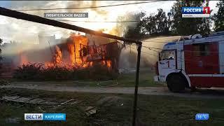Серьёзный пожар в Петрозаводске