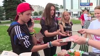 В Костроме подвели итоги проекта «Я твой донор»