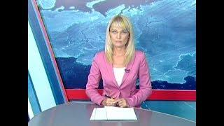 Вести Адыгея - 28.08.2018