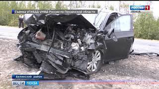 В ДТП под Пензой один человек погиб и четыре пострадали