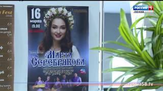 Пензенская певица Марта Серебрякова 16 марта выступит с сольным концертом