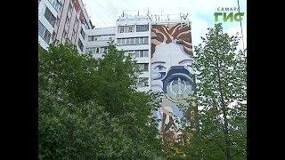 Дом напротив ракеты на проспекте Ленина украсили оригинальным граффити