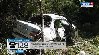 В Тюменцевском районе трое местных жителей украли машину и разбили её
