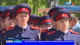 В Саранске стартовали военно учебные сборы допризывников