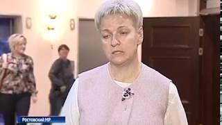 В Ярославской области развивается автотуризм