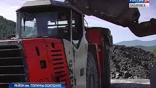 """Вести-Хабаровск. """"Ресурсы Албазино"""" месторождение Екатерина"""