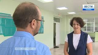 """""""Информационное Приморье"""": О безопасности в приморских школах"""