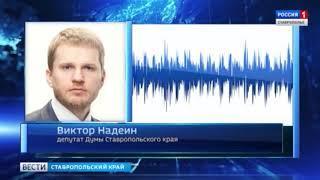 """Ставропольцы на форуме """"Россия - страна возможностей"""""""