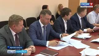 В Архангельске появится приложение для жалоб на проблемы во дворах