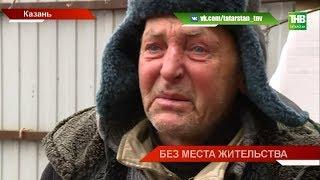 Полгода в мусорном баке: бомж из Ростовской области живёт в районе центрального рынка | ТНВ