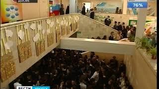 Предварительные итоги ЕГЭ подвели в Иркутске  Лучшие результаты   по русскому языку