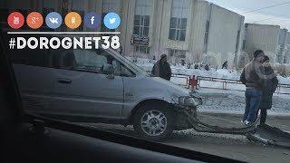 ДТП Мира - Димитрова [15.03.2018] Усть-Илимск