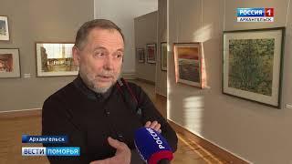 В Архангельском музее ИЗО открылась выставка «Акварель. 20 век»