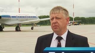 Улетел в Магадан| Новости сегодня | Происшествия | Масс Медиа