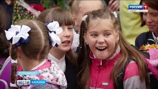 """Вести-Карелия"" с Марией Сузи, выпуск новостей от 03 09 2018"