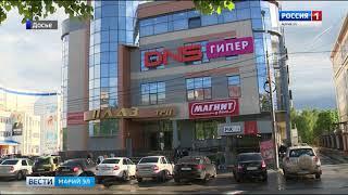 В Йошкар-Оле все-таки закроют опасный торговый центр - Вести Марий Эл