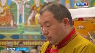 В Центральном хуруле готовятся к ритуалу Пуджы долгой жизни Шаджин-ламы Калмыкии