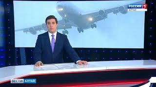 Три авиарейса сегодня были задержаны по пути в Барнаул из-за сильного тумана