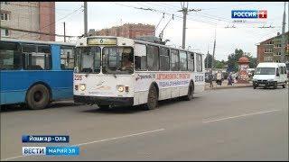 Льготный проезд в общественном транспорте Марий Эл сохранился только в троллейбусах - Вести Марий Эл