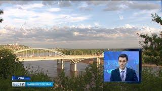 В Уфе снова перенесли срок сдачи старого моста через Белую