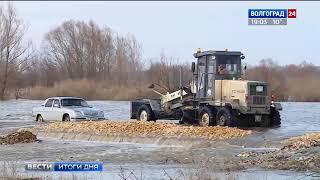 Паводковая обстановка осложнилась в десяти районах Волгоградской области