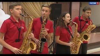 «Провинциальный салон — Ростовский джаз приглашает»
