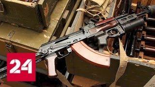 В Москве ищут охранника, сбежавшего с автоматом и двумя магазинами патронов - Россия 24