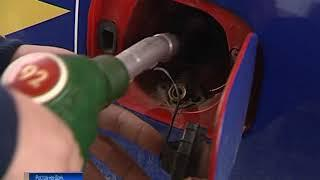 """Ростовчане создают черный список АЗС: что делать, если """"паленый"""" бензин уже налили в бак вашего авто"""