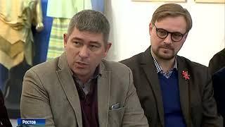 Эксперты поддержали проект включения «Ростовского кремля» в список культурного наследия ЮНЕСКО