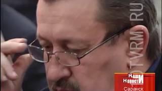 В Управлении Россельхознадзора по Мордовии обсудили результаты правоприменительной практики