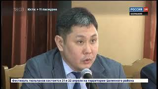В Элисте состоялось заседание коллегии министерства образования