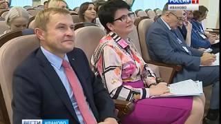 В Иванове прошел форум «Развитие территории – развитие бизнеса»