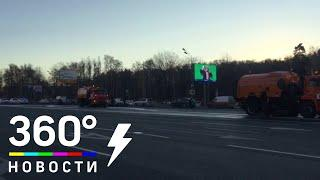 Один человек погиб в ДТП на Кутузовском проспекте. Образовалась пробка