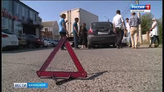На пересечении улиц Горького и Пушкина столкнулись три автомобиля