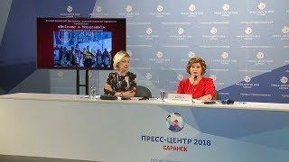 В Саранске обсудили, как повлиял ЧМ 2018 на развитие творческого потенциала РМ